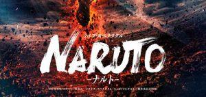 Naruto Musical