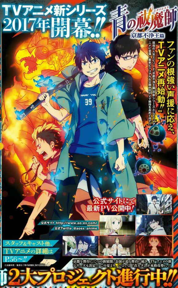 ao-no-exorcist-anime-tv