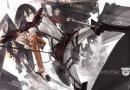 Breaking News! Anime wird 2018 in Deutschland verboten!