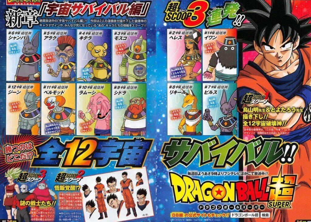 dragonball super aussehen und details aller 12 gottheiten