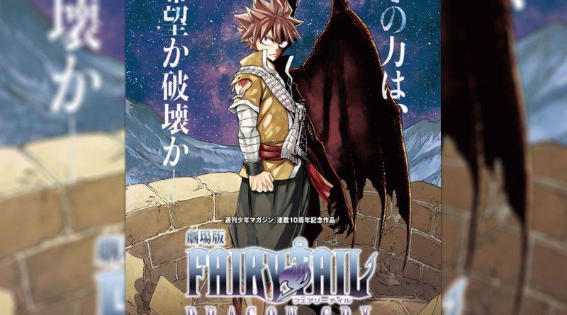 Der Termin vom Fairy Tail Ende steht nun fest!