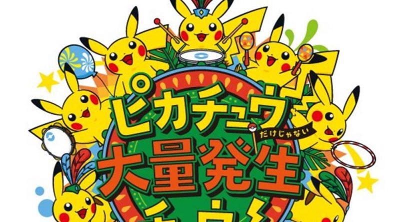 Yokohama im Pikachu-Fieber! 1500 Pikachus auf den Straßen Japans!