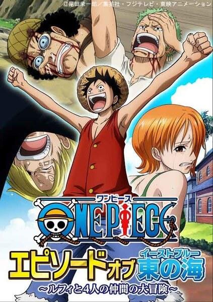 Trailer Zum Kommenden Zweistundigen One Piece Special Veroffentlicht