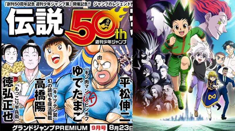 Hunter x Hunter Mangaka arbeitet an einem neuen Manga!