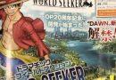 Erste hochauflösende Screenshots zum ersten One Piece Open World Spiel veröffentlicht!