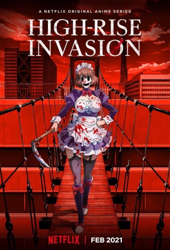 High Rise Anime Adaption Key Visual