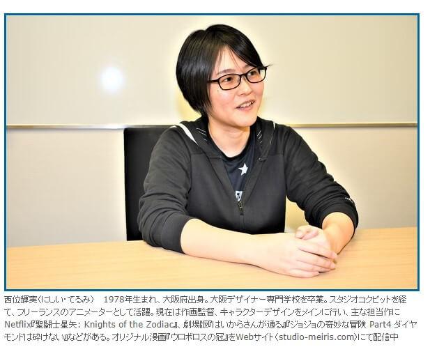 Charakterdesignerin Nishi beim Interview mit ItMedia.co.jp