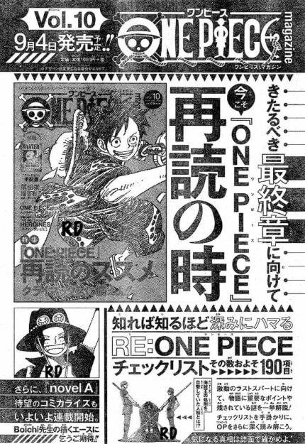 Werbeanzeige zum finalen Arc von One Piece