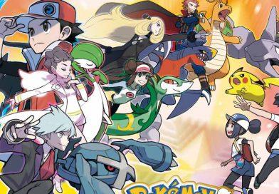 Pokémon Home ermöglicht es, Pokémon über verschiedene Konsolen hinweg zu tauschen