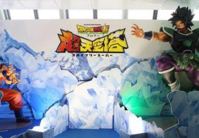 Die Dragonball Veranstaltung im Tokyo Skytree lässt die Herzen der Fans höher schlagen!