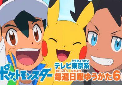Neues Promo-Video zum neuen Pokémon-Anime enthüllt